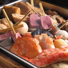波の花 なみのはな 金沢のおすすめ料理1