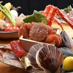 北海道食市場 丸海屋 離のコース写真