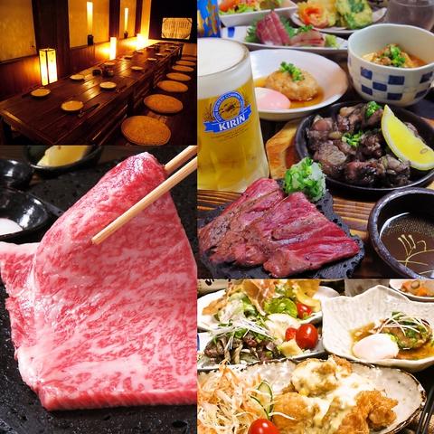 自慢の熔岩焼と宮崎料理を寛ぎの空間でごゆるりと…。各種宴会ご予約承り中♪