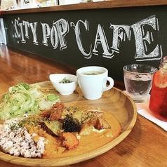 CITY POP CAFE