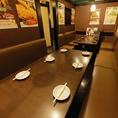 【駅近で帰りも安心】2時間飲み放題付コースは2500円~とコスパ抜群です♪中規模の宴会におすすめのテーブル個室です。