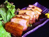 サラリーマン割烹 栄太郎のおすすめ料理2
