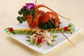 老香港酒家京都 オールドホンコンレストランキョウトのおすすめ料理3