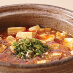 麻婆豆腐 土鍋仕立て