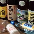 焼酎は、グラス300円~♪気の合う仲間と飲むなら断然ボトルがお得です。