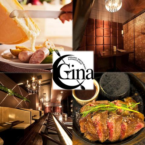 厳選された道産食材を豪快にステーキで楽しめる♪2次会や、BARとしても大人気!