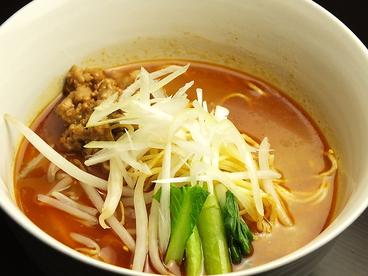 担担麺 串揚げ 利休のおすすめ料理1