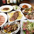 【大人数で宴会飲み放題付きコースは3500円~】Bar Salu 三宮店のコースは全て飲み放題付きで3500円~(税込)、カジュアルにイタリアンとお酒を楽しめるコース3500円と、お肉をメインで楽しんで頂けるコ-ス4000円と、お肉と魚の両方楽しめる豪華なコース4500円(税込)もございます。女子会コースも2980円でご用意◎