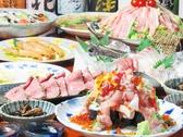 漁師酒場 やひろ丸のおすすめ料理2