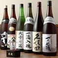 刺身居酒屋うおや一丁鶯谷店は、厳選された新鮮なお料理だけではなく、お食事に合うこだわりの日本酒や焼酎も取り揃えております。宴会に最適な個室もご用意しておりますので、お気軽にお問い合わせください。