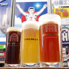 和食 たちばな グランフロント大阪特集写真1