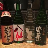 串助 秋葉原UDX店のおすすめ料理3