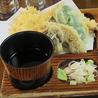 東松山 生蕎麦 月見やのおすすめポイント2