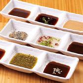 徳川焼肉センター 小幡のおすすめ料理3