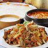 韓国料理 縁のおすすめポイント2