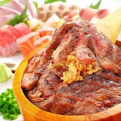 雅Japoのおすすめ料理1
