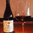 【ラ・パッション・グルナッシュ】フランス ラングドック ルーション(赤・ミディアムボディ)/安旨ワイン大賞に輝いた、甘みとコクがある凝縮感たっぷりの自然派(リュットレゾネ)ワイン