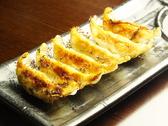 担担麺 串揚げ 利休のおすすめ料理3