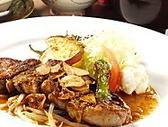 ステーキレストラン桜香のおすすめ料理2