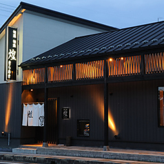 旬菜旬魚 煌 きらめきの特集写真