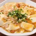 料理メニュー写真豆腐の上海蟹味噌あんかけ