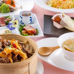 ロイヤルパインズホテル浦和 中国料理 彩湖のコース写真
