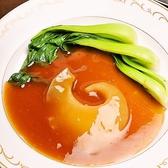 香福園 大宮店のおすすめ料理3