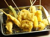 担担麺 串揚げ 利休のおすすめ料理2