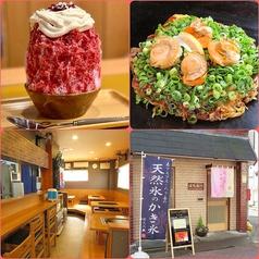 東京23区内で、美味しいかき氷が食べられる店のおすすめは?