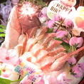 ★素敵なバースデーサプライズ特典♪メッセージ付きアニバーサリープレート贈呈!