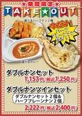 カレー料理専門店 アバシ 百道店のおすすめ料理2