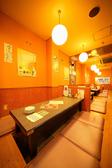 貴鶏屋 大国町本店の雰囲気2