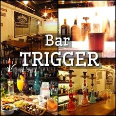 Bar TRIGGERの写真