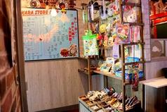 赤から 丸亀店の特集写真