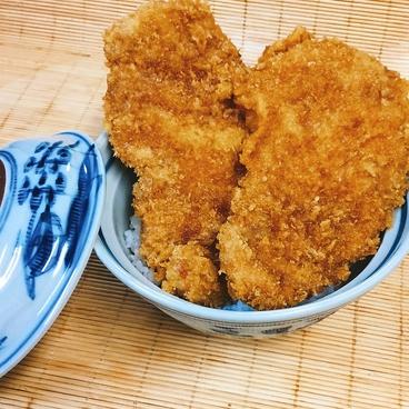 和風カフェ ダイニング 有り処のおすすめ料理1
