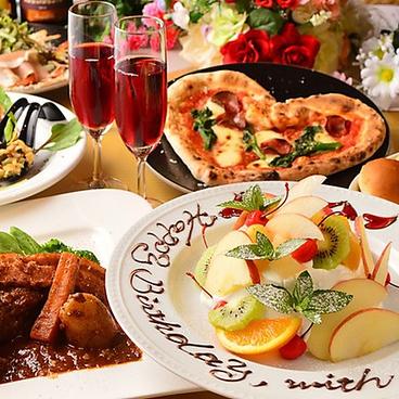 ピッツェリア ベルコルノ BELCORNOのおすすめ料理1
