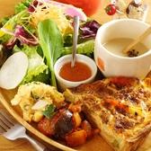 ORANGE FIELDS Tea Garden オレンジフィールズ ティーガーデンのおすすめ料理3