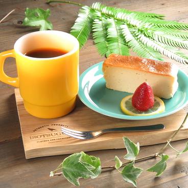 カレー&カフェ エイトのおすすめ料理1