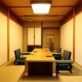 3~4名様向けの個室が充実(4、5階)