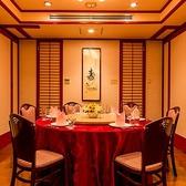 落ち着きある上質な個室で接待・会食・お祝いのお食事にも最適(6名~12名様)