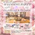 富山駅前最大規模のパーティ会場です。大人数でのご宴会、ウェディング二次会でもご利用いただけます。