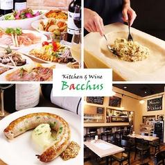 Kitchen&Wine Bacchus バッカス 千葉の写真
