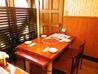 韓国家庭料理 百済のおすすめポイント1