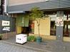 加辺屋 西公園店のおすすめポイント2