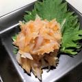料理メニュー写真梅水晶