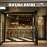 ダイニングレストラン SHUBI DUBIのロゴ