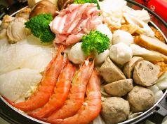 台湾料理 皇品の写真