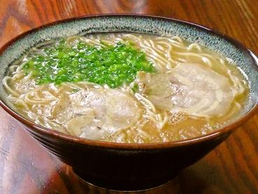 龍虎軒 大名小路店のおすすめ料理1