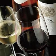 その日のお勧めワイン