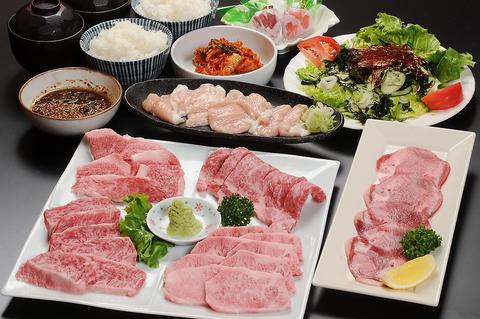 黒毛和牛&韓国料理 味道園